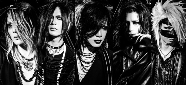 The Gazette Live Tour   Dogmatic Final Download