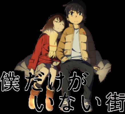 Anime Philosophen Runde Erased