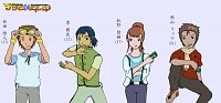 Fanart: Digimon Tamers - 2008