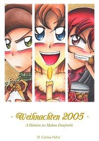 Fanart: Weihnachten 2005 - DoujinshiCover