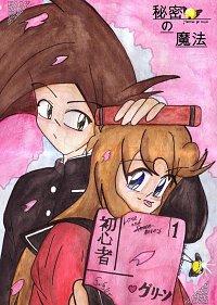 Fanart: ~Sakura Saku~ **Kalenderblatt April**