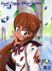 Fanart: ~Stolzer als eine Göttin und zerbrechlicher als ein Engel~ **Kurai Yogosu Hikari Green**