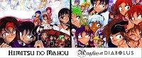 Fanart: ~Sakasama no Chou~ **Himitsu no Mahou 3tes Jubiläum 16.11.2006** - Only for Anni -