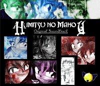 Fanart: ~Himitsu no Mahou - Soundtrack Cover~