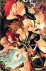 Kingdom Hearts ::: Zwei Seiten