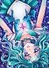 #111 Neptun