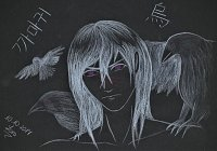 Fanart: Crow