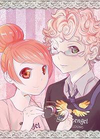 Fanart: Charlotte und Klaus