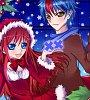 Aiko+Yuki Adventskalender