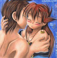 "Fanart: *You give me passion* +++Sakuja's ""Himitsu no Mahou"" ConHon Illu+++"
