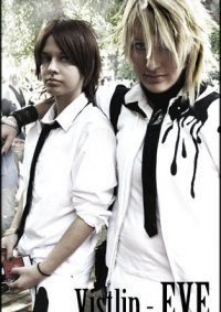 Cosplay-Cover: Tomo - EVE