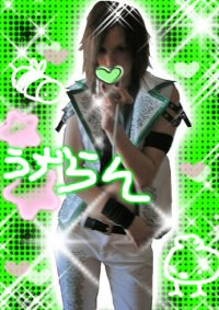 Cosplay-Cover: Jun/鶉 「sherry?」