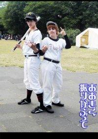 Cosplay-Cover: Takaya Abe [NICHT YAMAMOTO TAKESHI!]