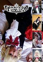 Cosplay-Cover: Yui Komori 小森 ユイ ~ Ryotei School Uniform
