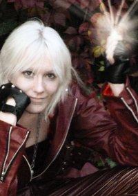 Cosplay-Cover: Dante (aus DMC III)