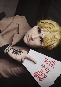 Cosplay-Cover: Howard Link (Crow)