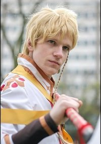 Cosplay-Cover: Frey