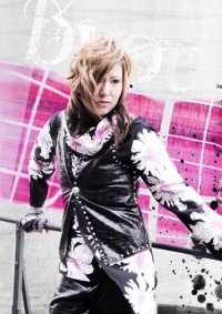 "Cosplay-Cover: Byou ""Duality"""