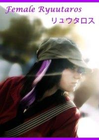 Cosplay-Cover: Female Ryūtaros [リュウタロス] (Den-O)