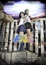 Cosplay-Cover: Sailor Saturn (#14)