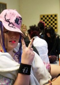 Cosplay-Cover: This iz the japanese Kabuki Rock
