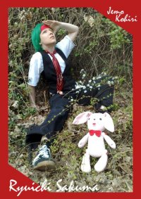 Cosplay-Cover: Ryuichi Sakuma (Business/School)