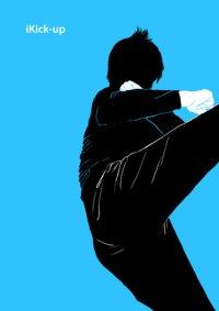 Cosplay-Cover: Bunji Bennett (Bionic Six)