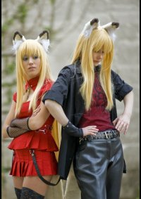 Cosplay-Cover: Kuugen Tenko street (female)