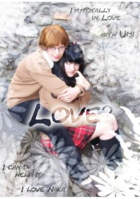 Cosplay-Cover: Naka Kaburagi [Winteruniform]