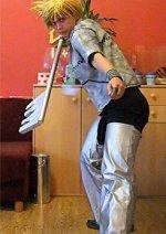Cosplay-Cover: Roxas Überform