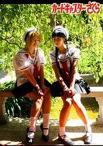 Cosplay-Cover: Daidouji Tomoyo [Summeruniform]