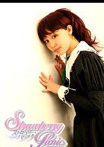 Cosplay-Cover: Aoi Nagisa