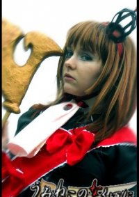 Cosplay-Cover: Maria [Witch]