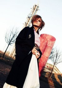 Cosplay-Cover: Uruha: PSC 2009
