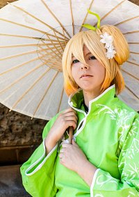 Cosplay-Cover: Edna [Asia]