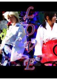 Cosplay-Cover: Hitsugaya Toushirou (Shinigami Academy)
