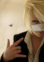 Cosplay-Cover: Reita [れいた] - CHIZURU