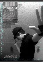 Cosplay-Cover: Muraki - [Dance]