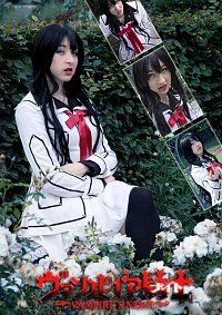 Cosplay-Cover: Akane Kuran - Nightclass uniform