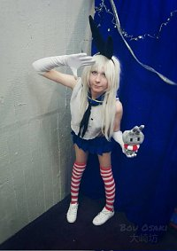 Cosplay-Cover: Shimakaze