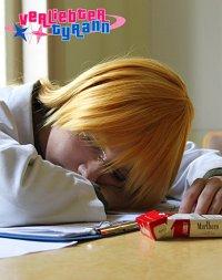 Cosplay-Cover: Tatsumi Sôichi [Doktorant]