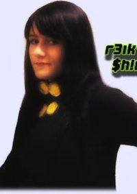 Cosplay-Cover: Reika Shimohira