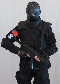 Cosplay-Cover: Taiwan Special Forces