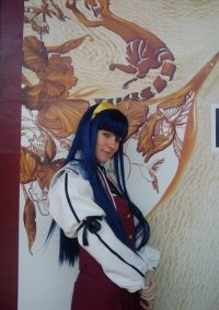 Cosplay-Cover: Chikane (Schuluniform)