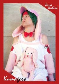 Cosplay-Cover: Ryuichi Sakuma (Kumasommer)
