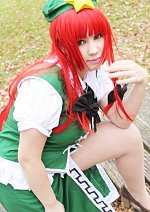 Cosplay-Cover: Meiling Hong