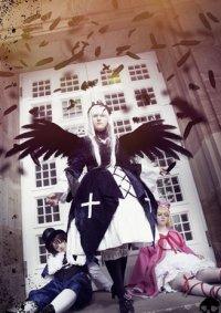 Cosplay-Cover: Suigintou
