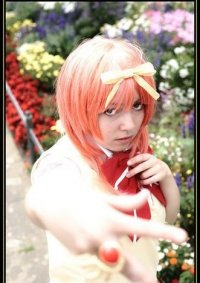 Cosplay-Cover: Sumomo Akihime (Game Version)