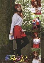 Cosplay-Cover: Natsumi Ginga アン (Anne)
