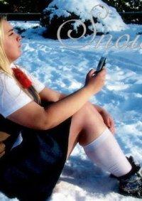 Cosplay-Cover: Urumi Kanzaki
